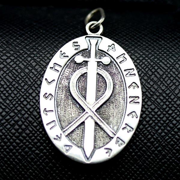Emblema de la Ahnenerbe.