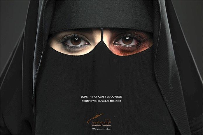 Anuncios publicitarios creativos: Fundación King Khalib