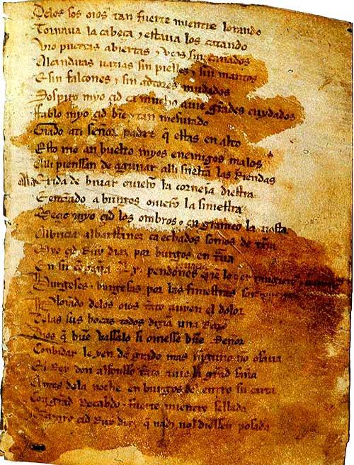 Primer folio del manuscrito del Cantar de mio Cid