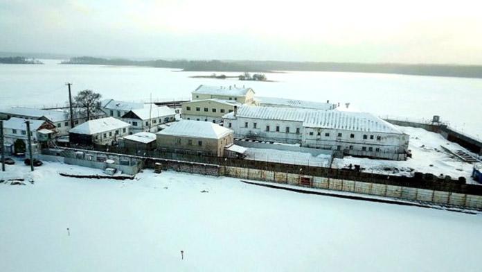 Las cárceles más aterradoras - Pyatak Island