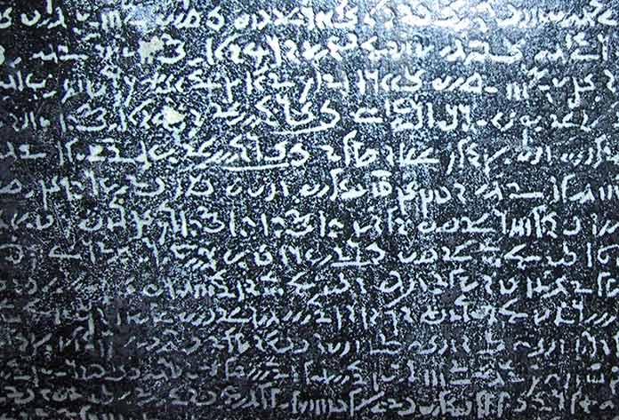 Escritura pictográfica - Escritura demótica de la parte central de la Piedra de Rosetta
