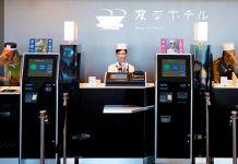 Hotel japonés gestionado por dinosaurios y otros robots