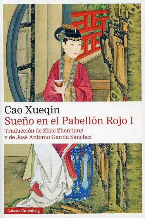 Libros más vendidos en el mundo: Sueño en el pabellón rojo.