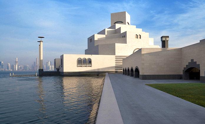 Museos curiosos: Museo de Arte Islámico