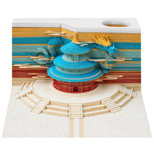 Omoshiroi Bloc de notas Pagoda asiática