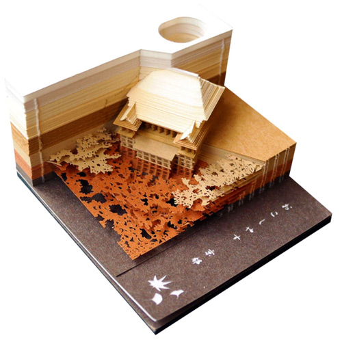 Omoshiroi Bloc de notas Templo Kiyomizu