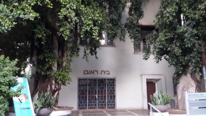 Arquitectura Bauhaus: Museo Rubin en Tel Aviv.