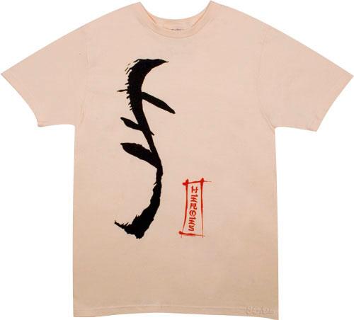Camiseta con el símbolo misterioso de la serie Héroes