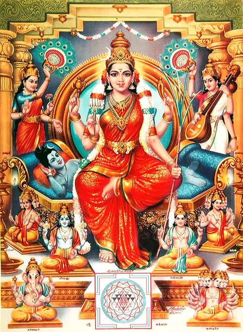 Dioses hindúes - Devi