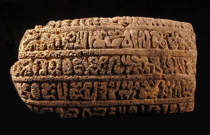 La escritura más antigua - últimos hallazgos: Tablilla rongo rongo