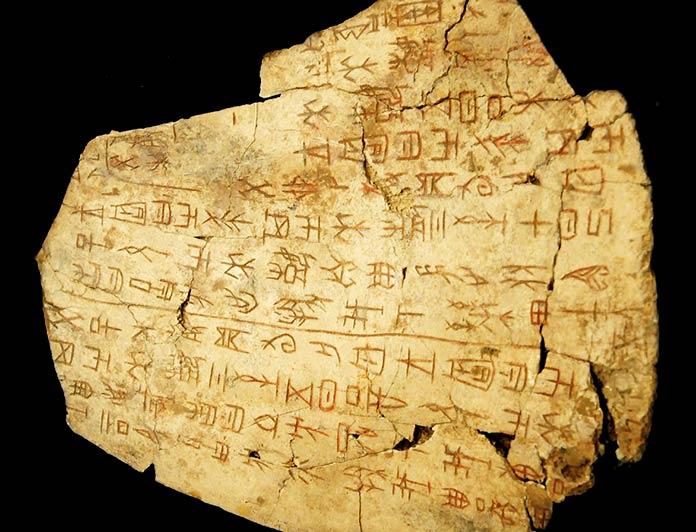 La escritura más antigua: escritura china