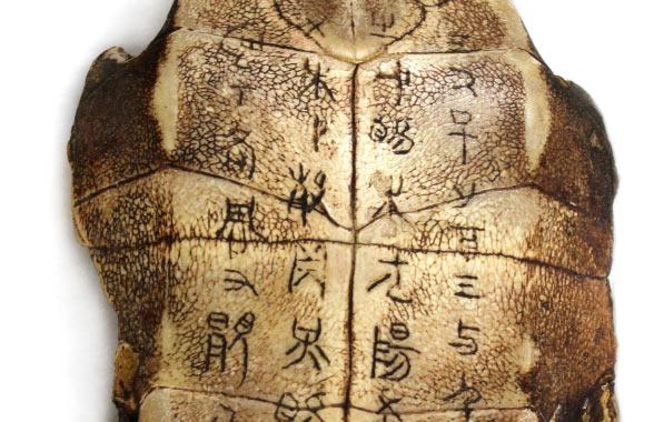 La escritura más antigua - últimos hallazgos: escritura china en caparazones de tortuga