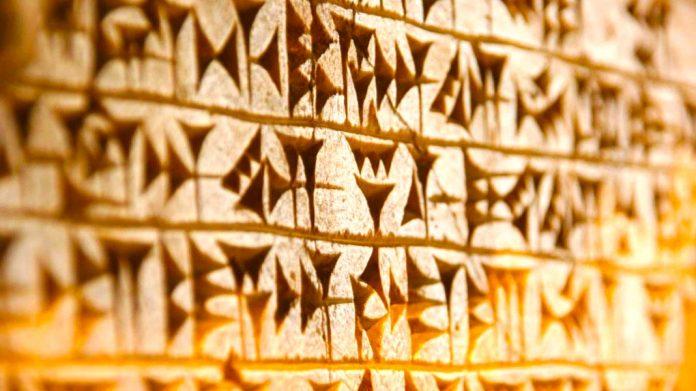 La escritura más antigua del mundo y otras escrituras antiguas de la humanidad