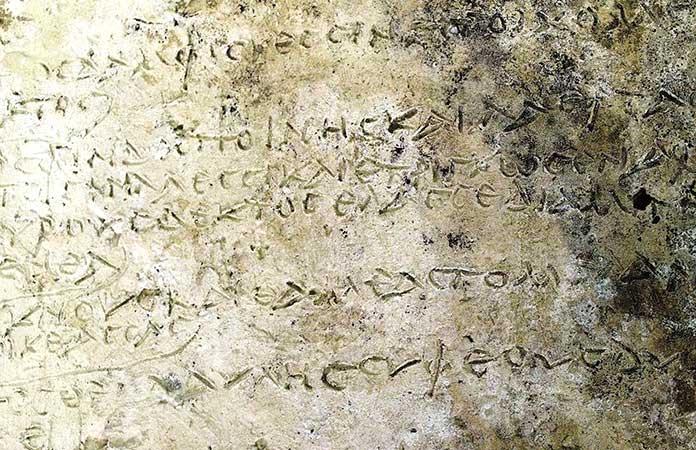 La escritura más antigua - últimos hallazgos: extracto de la Odisea
