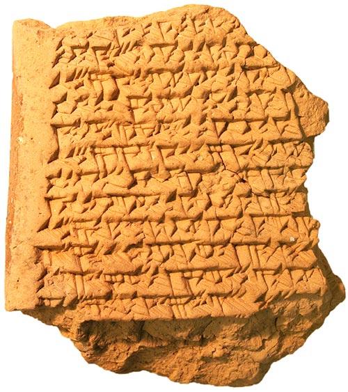 Escritura pictográfica - Tabla de Júpiter