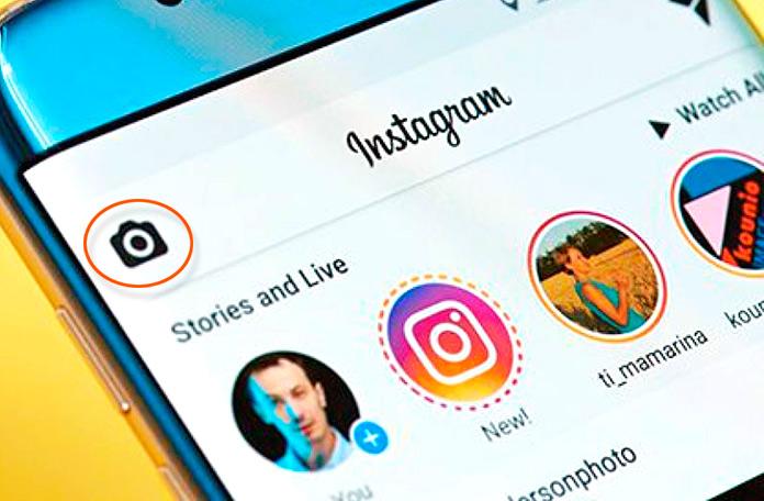 Cómo utilizar las fotos de la galería del móvil en Instagram Stories
