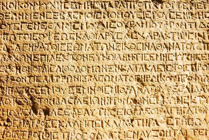 Escrito griego