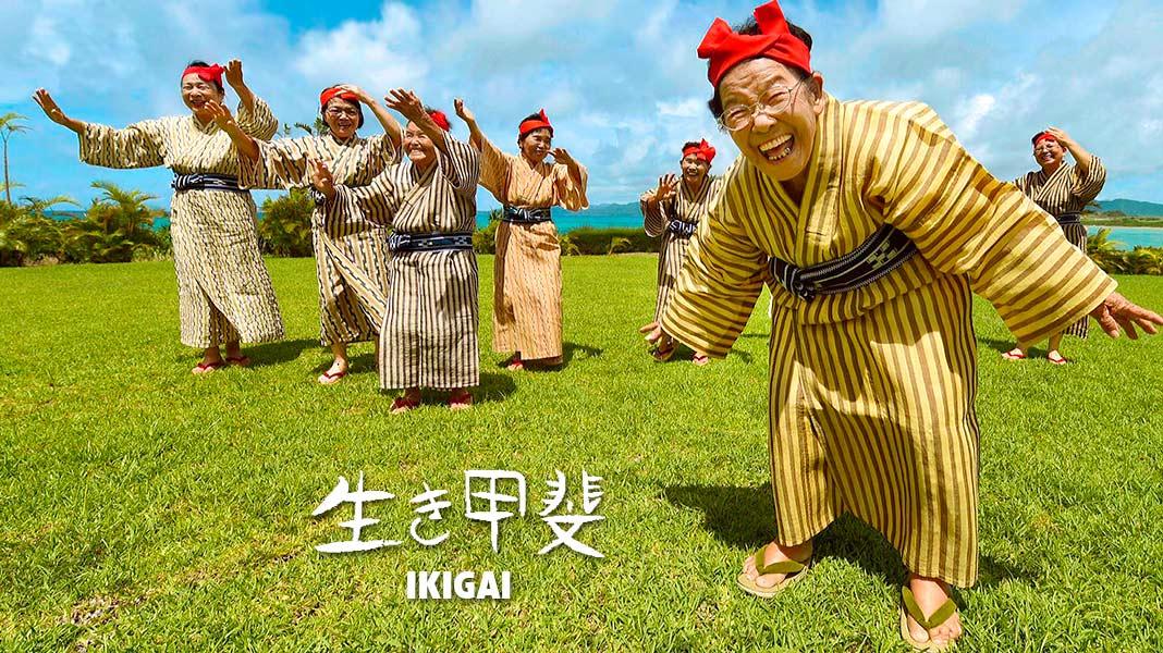 Ikigai: el secreto japonés para dar sentido a la vida | Cinco Noticias