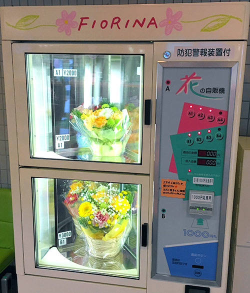 Máquinas expendedoras de arreglos florales