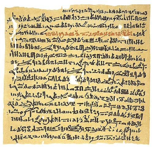Escritura pictográfica - Muestra de escritura hierática