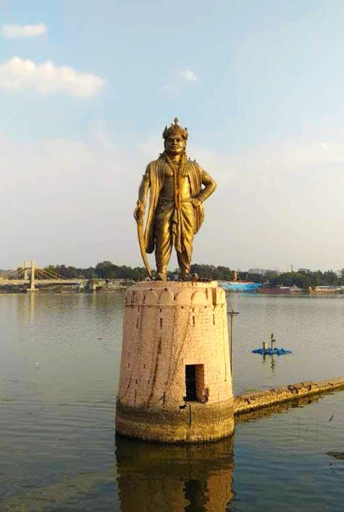 Rajpoot Raja Bhoj