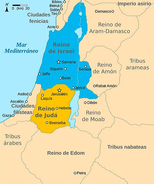 División del gran Reino de Israel