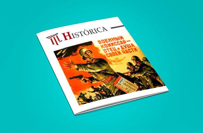 Histórica: la revista de historia gratuita que todo el mundo debería leer