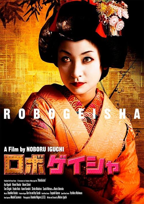 Póster de la película Robogeisha