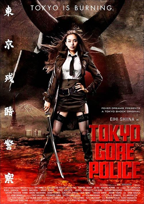 Portada de la película Tokyo Gore Police